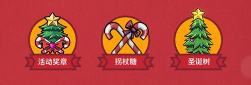 《失落城堡》圣诞版本逗趣更新,拿圣诞树打怪兽!