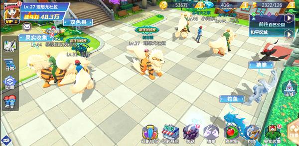 3D畅爽战斗《精灵物语》带你走进原汁原味的神奇宝贝世界!