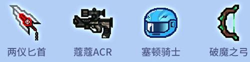 伊洛纳跨年版本12月25日更新,新装备、新战技组团来袭![视频][多图]图片3