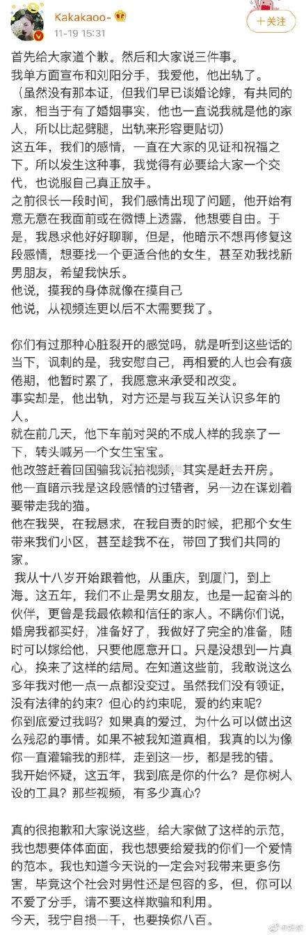 半藏森林梗介绍