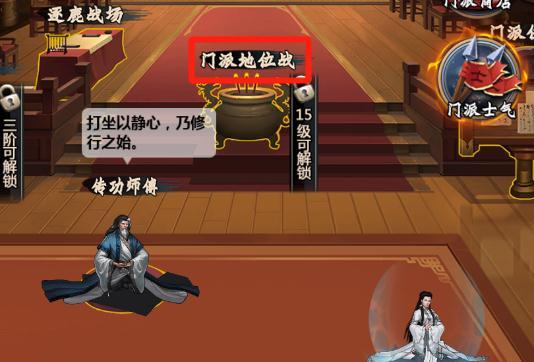 《情剑奇缘》零氪玩家宝典之元宝获得