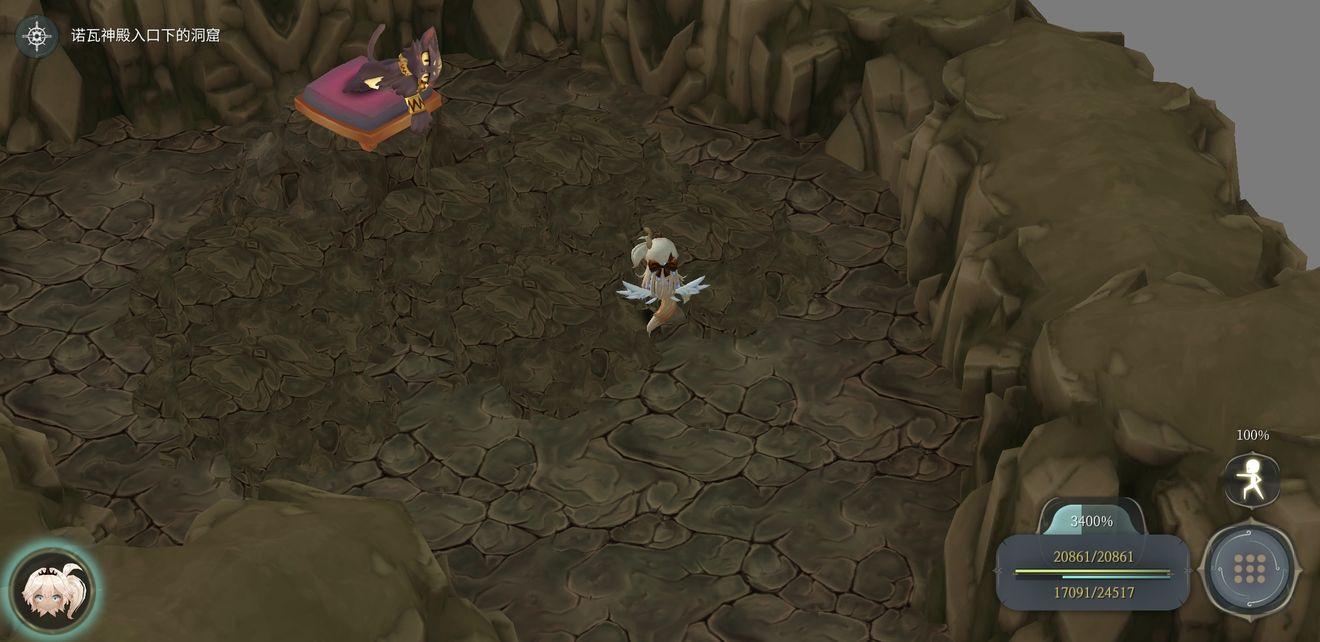 《魔女之泉4》利穆拉攻略