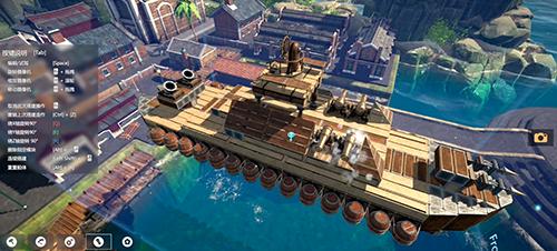 天马行空创意无限 独立游戏《沉浮》实录视频曝光!
