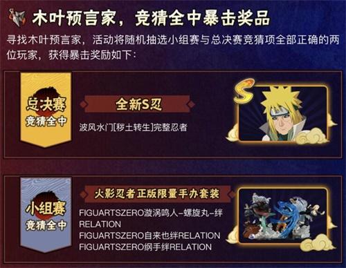 八强燃情出征 NUF超影格斗大赛总决赛1月11日打响