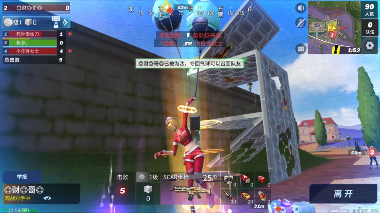 2020新年惊喜?堡垒前线和京东这个自提柜火了!