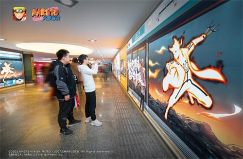 """四代目火影现身上海人民广场地铁站 《火影忍者》手游""""黄色闪光""""即将归来!"""