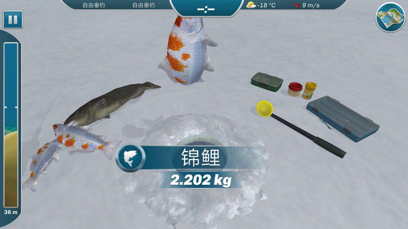 《冰钓大师》钓鱼最好位置详解