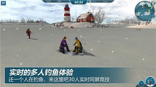 《冰钓大师》新手钓鱼技巧教学