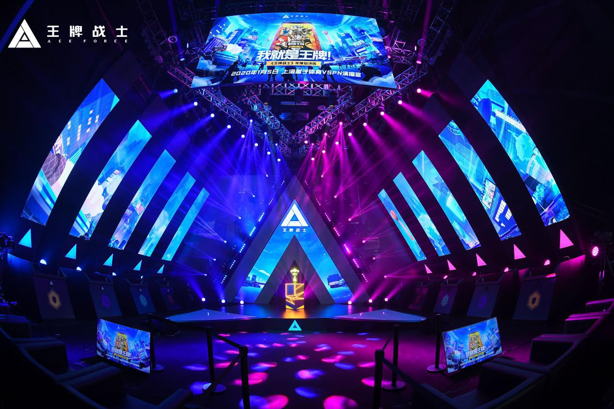「王牌战士」鱼塘霸主斩获第一届最强王牌团队总冠军