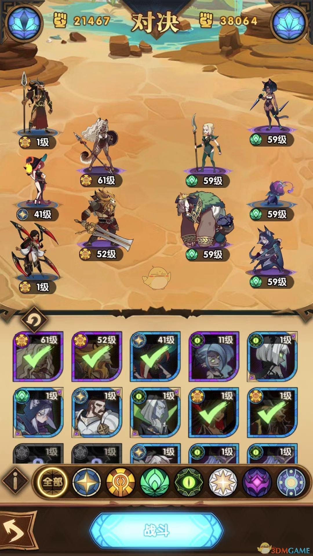 《剑与远征》0氪新手阵容推荐