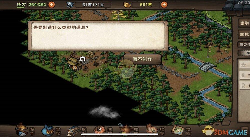《烟雨江湖》傀儡制作方法介绍