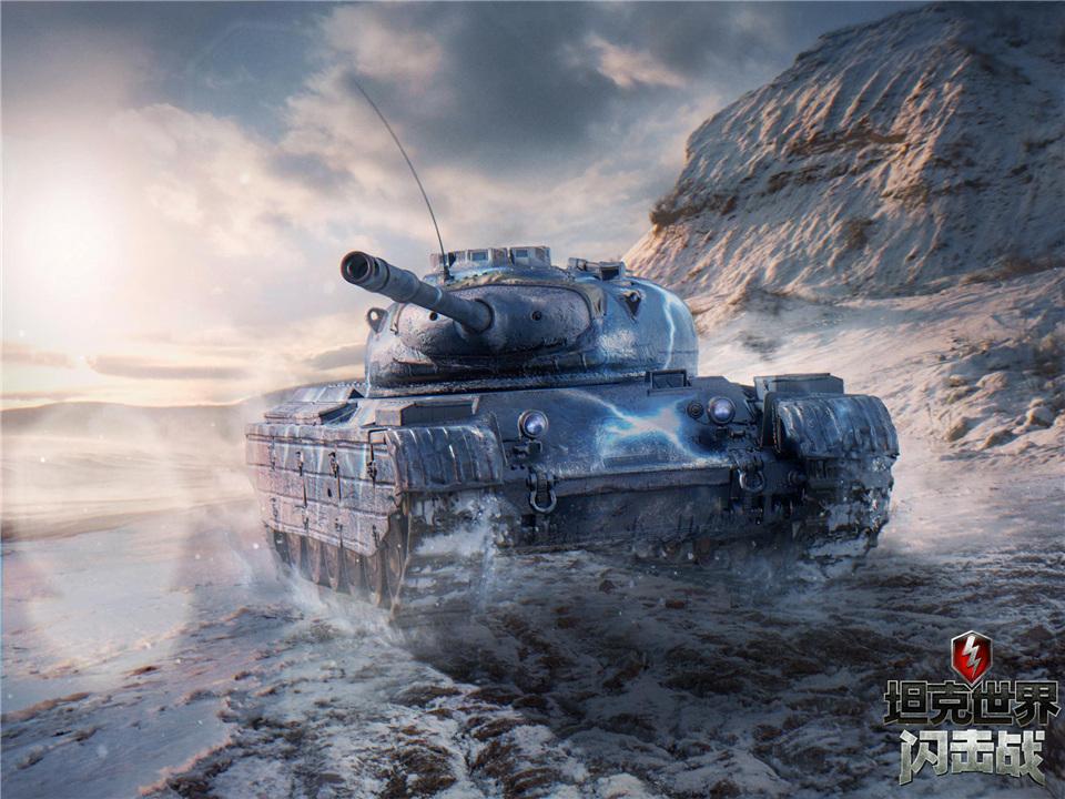 《坦克世界閃擊戰》E系再添猛將 M35/46坦克登陸戰場!