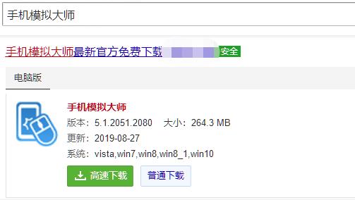 王者荣耀S17赛季野辅CP推荐及手机模拟大师电脑运行攻略