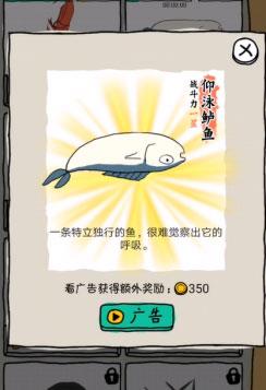 《皮皮虾传奇》新手赚钱攻略