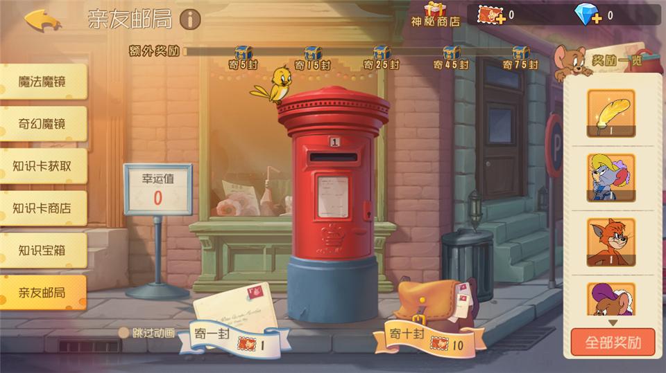 妙不可测的戏法 《猫和老鼠》鼠阵营新成员魔术师曝光