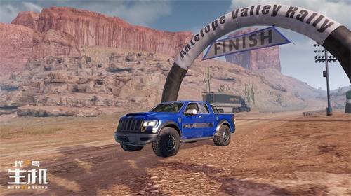《代号:生机》狂野飙车,点燃赛道激情,全新赛车重磅爆料!