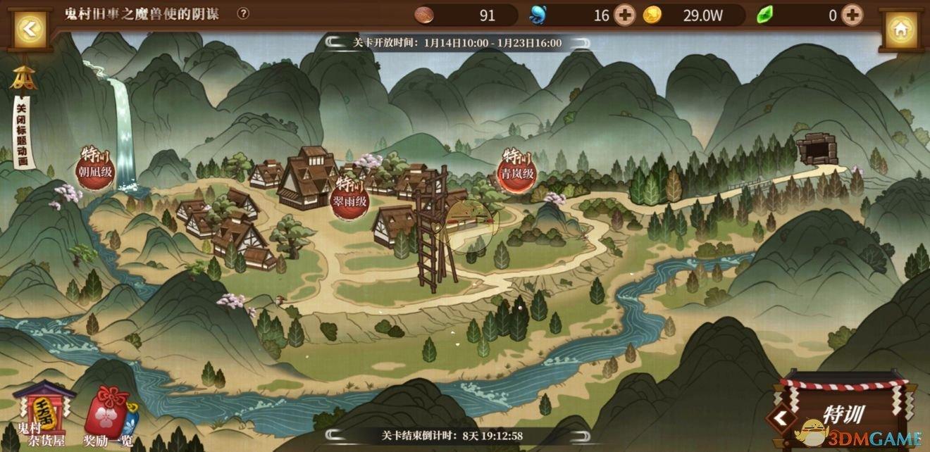 《从零开始的异世界生活-INFINITY》新手前期玩法攻略