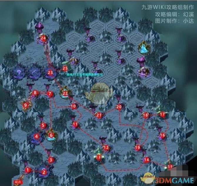 《剑与远征》时光之巅-古墓迷踪攻略