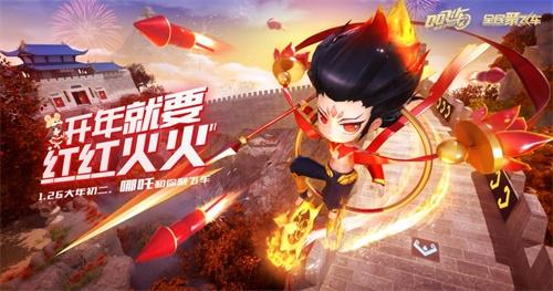 上QQ飞车手游迎接新年福利!S-擎天雷诺上线,万辆永久A天天送图片8