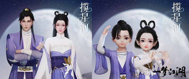 《一梦江湖》二周年庆典全面开启 海量福利大放送