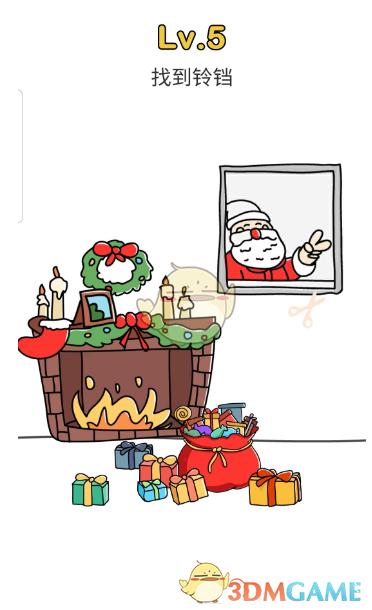 《脑洞大师》一起寻找圣诞老人第五关攻略