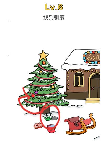 《脑洞大师》一起寻找圣诞老人第六关攻略