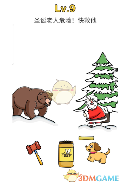 《脑洞大师》一起寻找圣诞老人第九关攻略