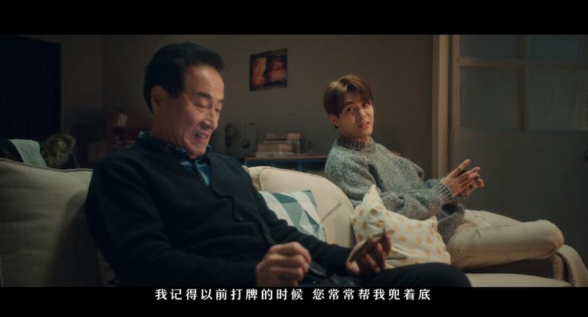 如何跟父母玩在一起?腾讯棋牌用微电影《三十》给了我答案