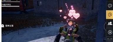 《和平精英》浪漫玫瑰获得方法