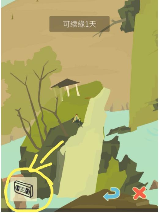 《老农种树》录影带使用方法攻略