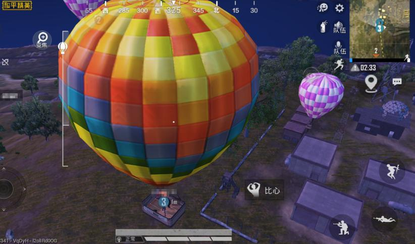 迎接浪漫情人节,《和平精英》热气球玩法限时上线