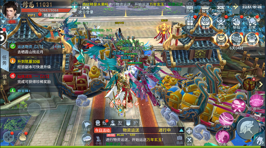 《蜀剑苍穹》评测:平民党也能逆天改命的修真手机游戏
