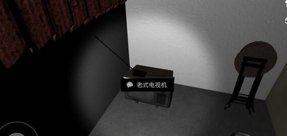 《孙美琪疑案》五级线索——老式电视机获得方法