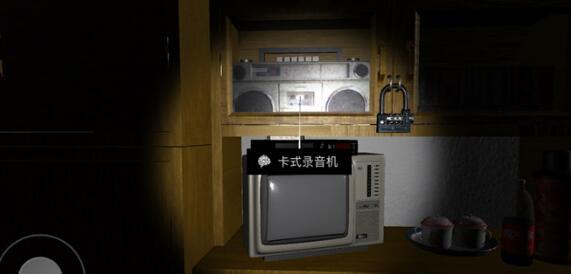 《孙美琪疑案》五级线索——卡式录音机获得方法