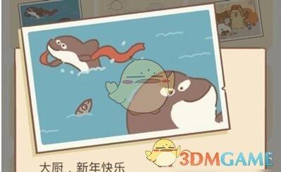 《动物餐厅》虎鲸的来信解锁方法介绍
