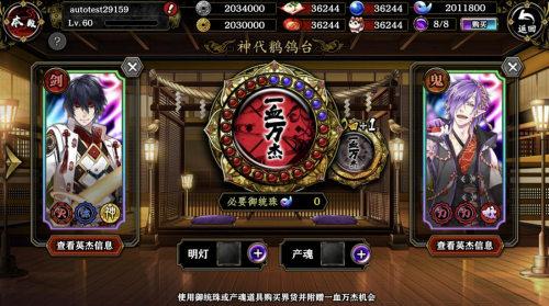 来自八百万界的邀请《一血万杰》3月26日公测,App Store预订开启!
