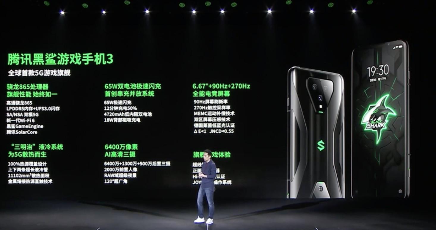 升而不同,全球首款5G游戏手机——腾讯黑鲨游戏手机3系重磅发布