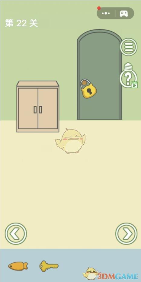 《孩子去哪野了》第22关攻略答案