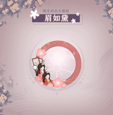 《阴阳师:百闻牌》女神之约活动介绍