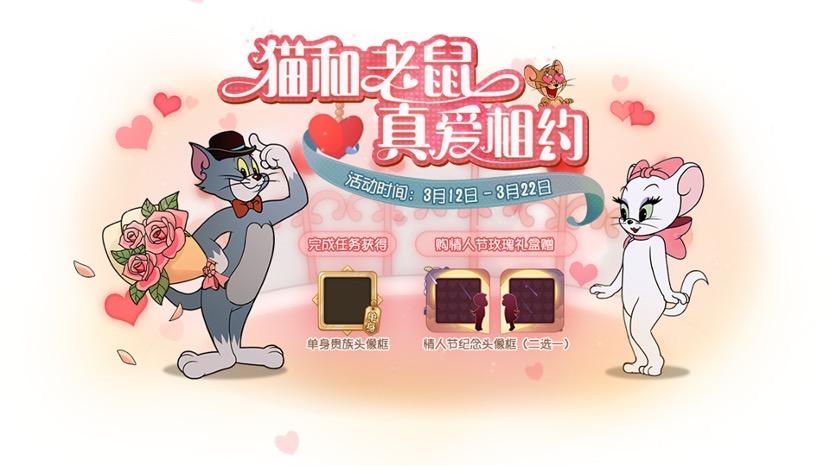 """猫鼠竞技决高下 《猫和老鼠》全新玩法""""克隆大作战""""曝光!"""