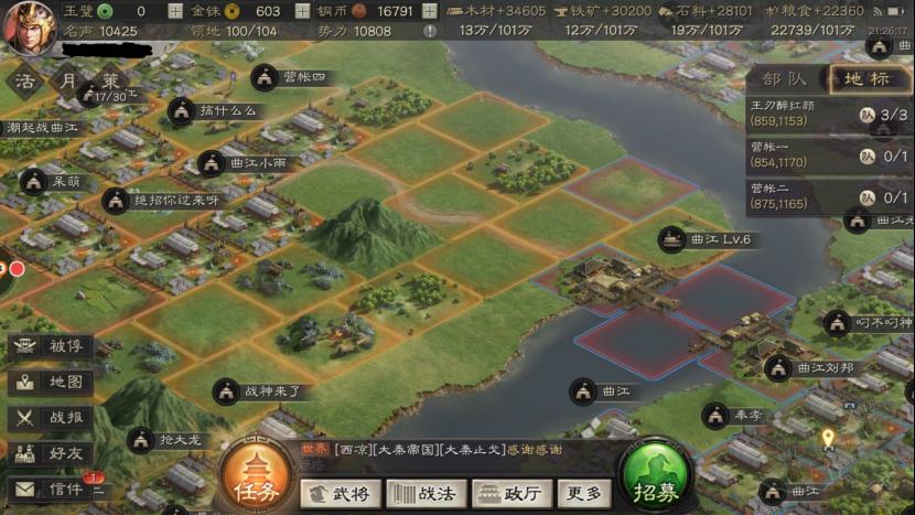 《三国志战略版》东山再起与紧急撤离条件介绍