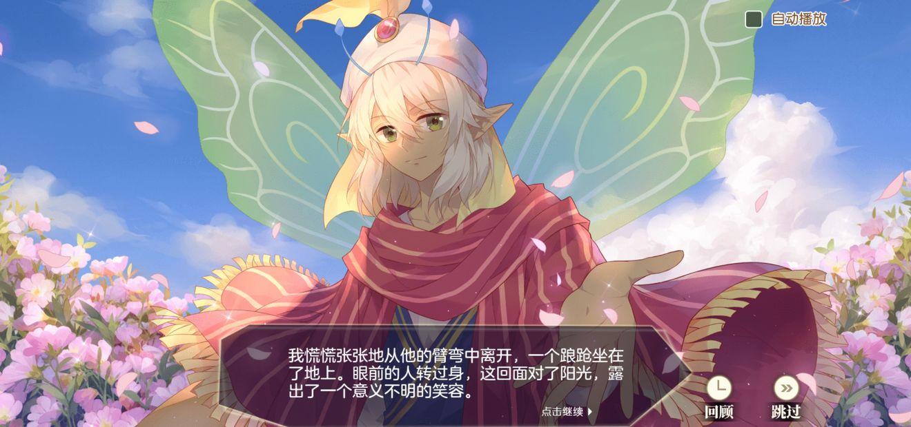 《小花仙》手游新手入门玩法介绍