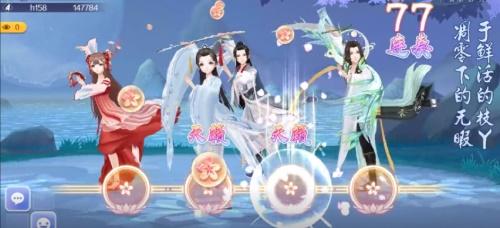 《QQ炫舞手游》二周年庆典音舞玩法升级!穿越时空开启古风情缘图片2