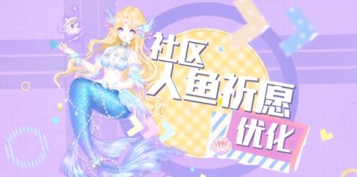 《QQ炫舞手游》二周年庆典音舞玩法升级!穿越时空开启古风情缘图片6