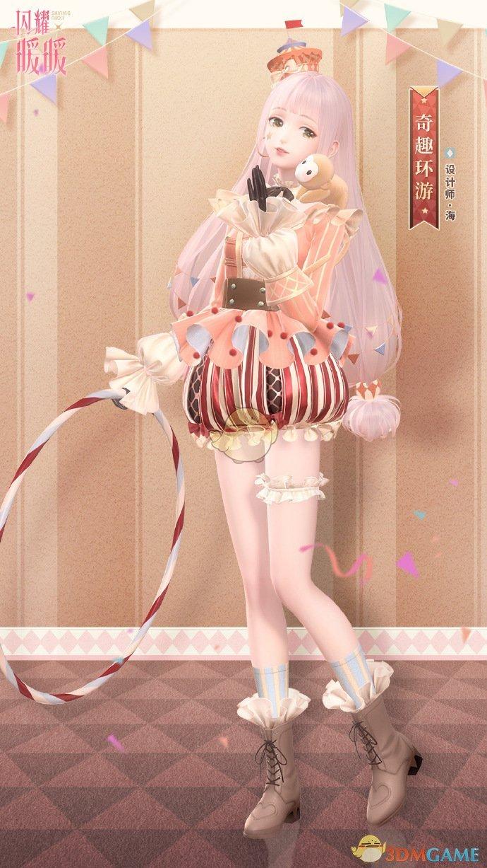 《閃耀暖暖》奇趣環遊套裝獲得方法介紹