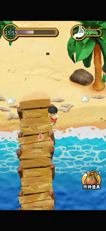 《黏土无人岛》我在黏土岛当德哥