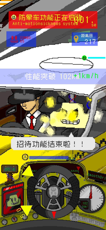 日常安利《最后的计程车》每个人都有属于自己的目的地