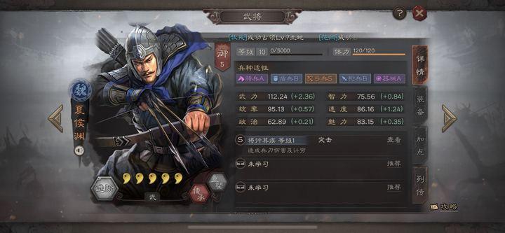 汉中之战中,黄忠斩杀的曹军大将是谁