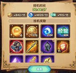 《剑与远征》T1石头获得方法介绍