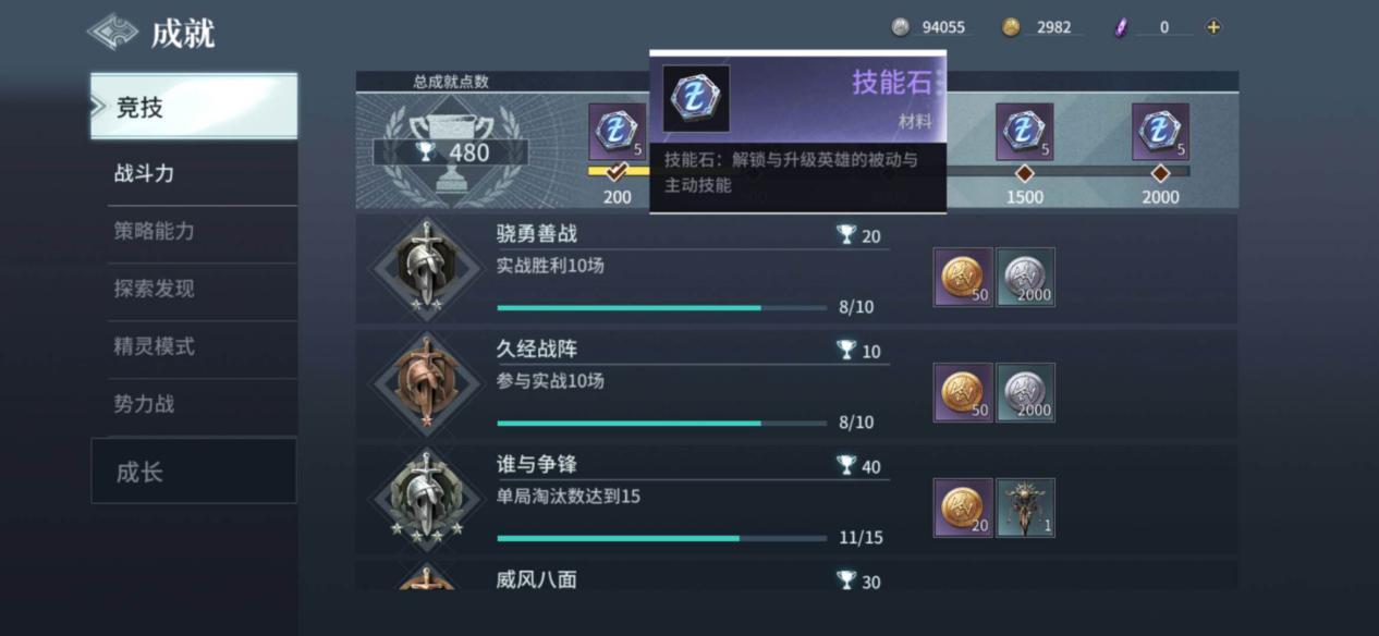 《猎手之王》先行评测:多结构多层次的英雄战场